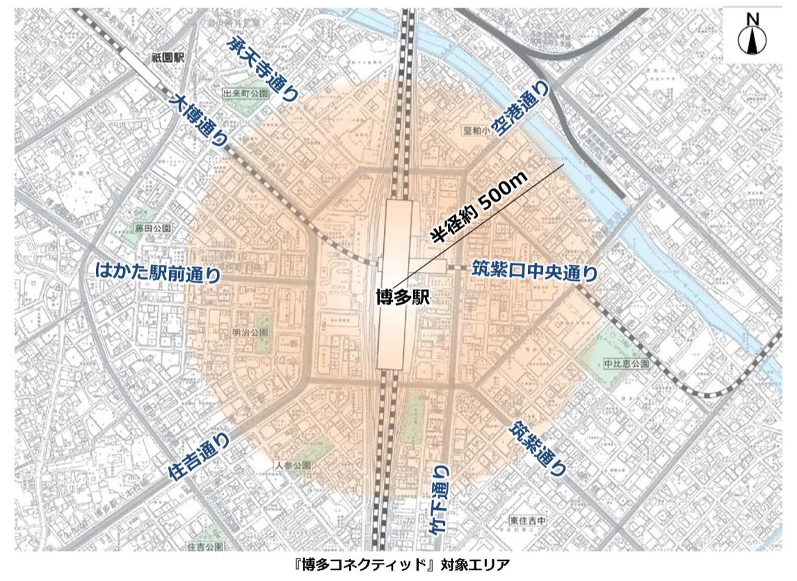 天神駅周辺の再開発